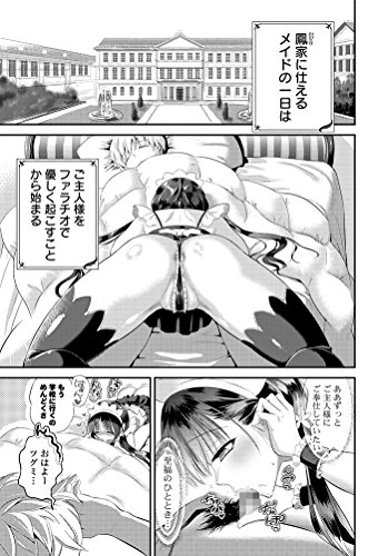 [恵田真芽] まめいじり