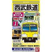 Bトレインショーティー 西武鉄道 新101系 新塗装 2両セット