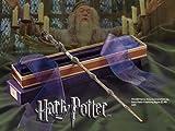 ハリーポッター ダンブルドア専用魔法の杖レプリカ