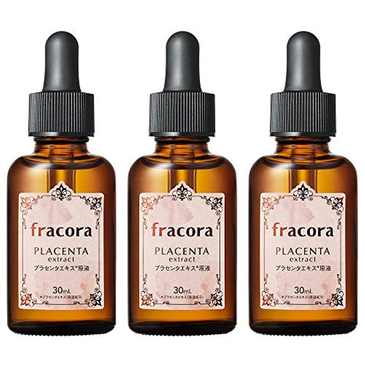 爆風うれしい資源フラコラ fracora プラセンタエキス原液 30mL (3本セット)