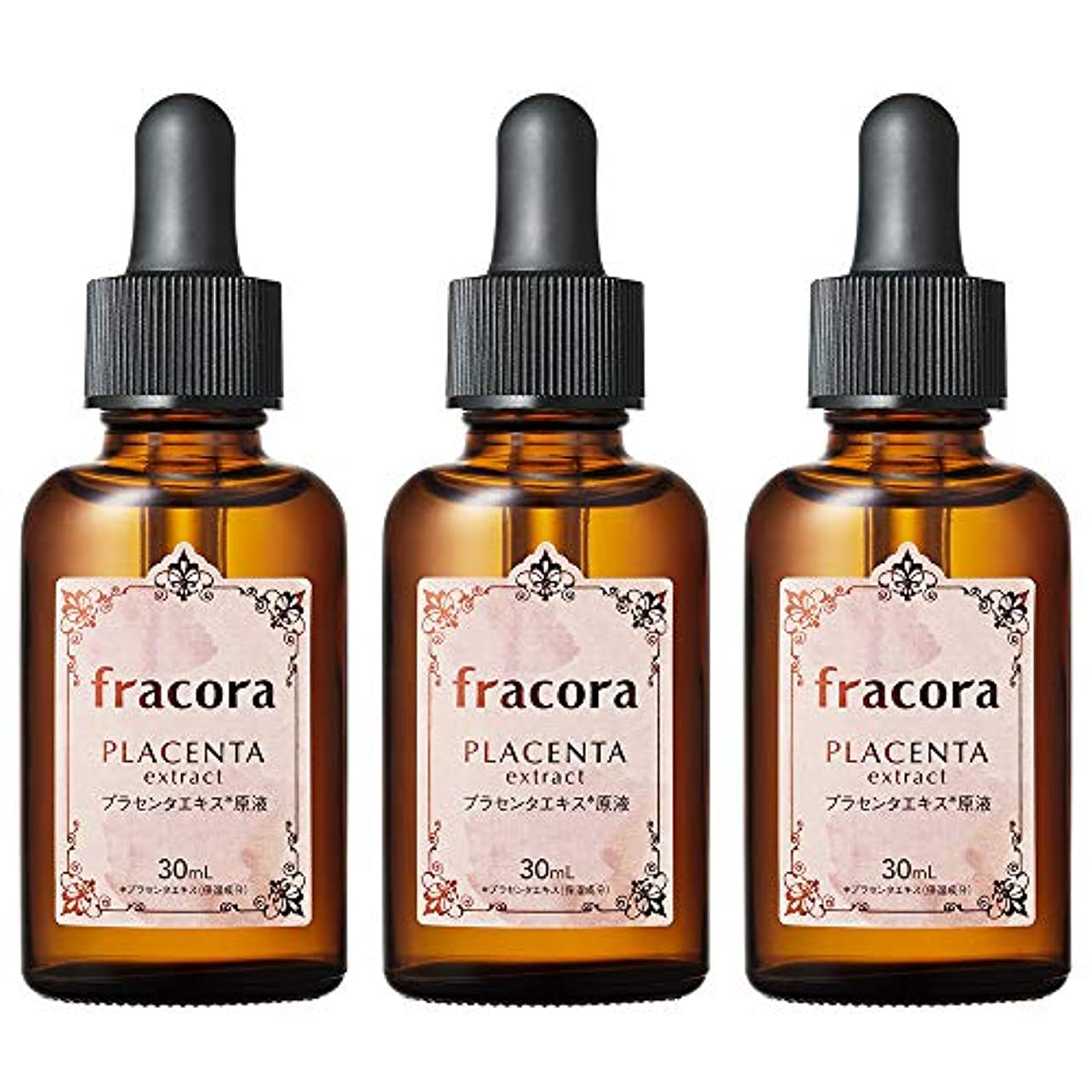 酸化する豪華なたとえフラコラ fracora プラセンタエキス原液 30mL (3本セット)