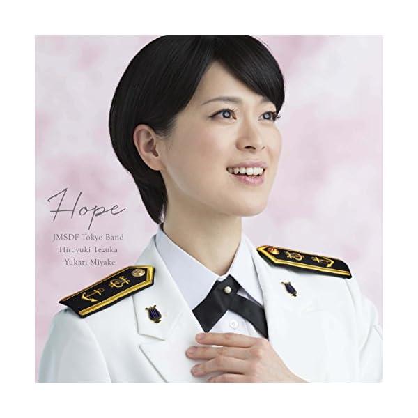 希望~Songs for Tomorrowの商品画像