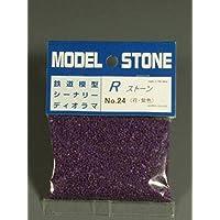 モーリン Rストーン No.24 花?紫色