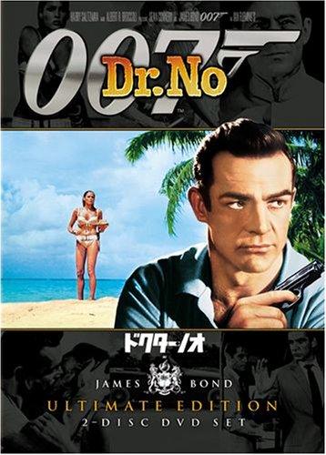 007 ドクター・ノオ アルティメット・エディション [DVD]の詳細を見る