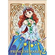 プリンセスメーカー2 リファイン