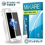 MiiKARE iphone6 plus/6s plus用 アンチグレア「ゲームをもっと楽しく」ケースに干渉せず 強化ガラスフィルム 気泡0 サラサラ 3Dタッチ対応 反射防止 耐衝撃 指紋防止 飛散防止【ガラス表面1枚+指紋防止柔らかい背面1枚】(6 plus/6s plus, 白)
