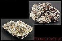 【石流通センター】【原石】アストロフィライト(ロシア産) 1個 天然石 パワーストーン