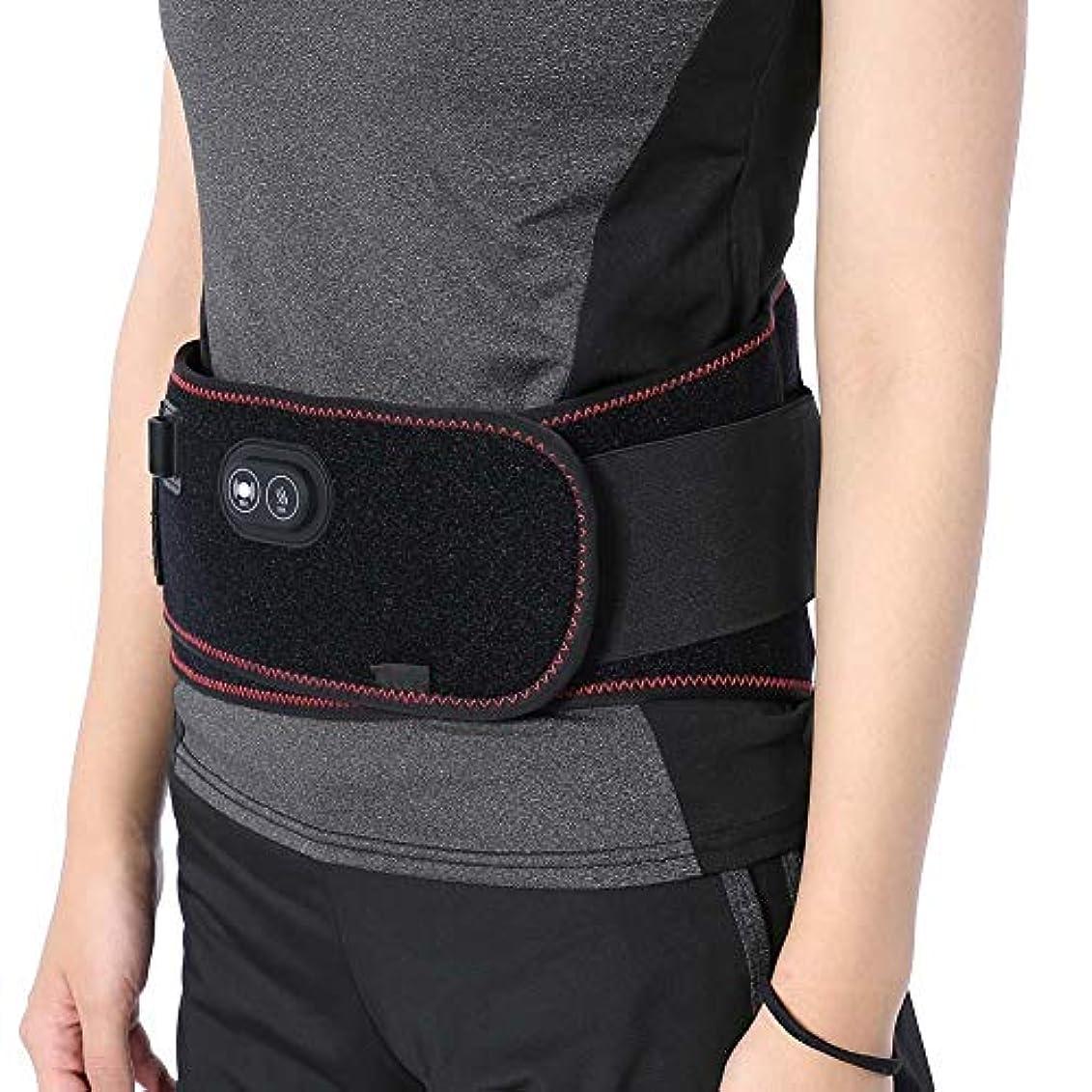 円周活力風景暖房ウエストベルト電気暖かい腹部マッサージ振動ウエストサポート、リリーフ性月経困難症と腹部の背中の痛み暖かい腰椎振動ラップ男性と女性のための低い