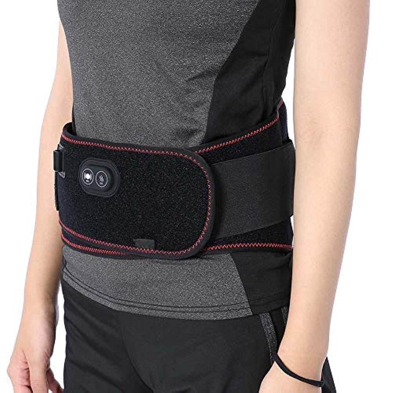 場合マッシュ納屋暖房ウエストベルト電気暖かい腹部マッサージ振動ウエストサポート、リリーフ性月経困難症と腹部の背中の痛み暖かい腰椎振動ラップ男性と女性のための低い