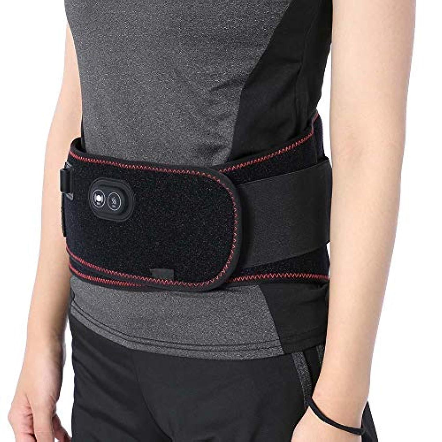 動く反論規制暖房ウエストベルト電気暖かい腹部マッサージ振動ウエストサポート、リリーフ性月経困難症と腹部の背中の痛み暖かい腰椎振動ラップ男性と女性のための低い