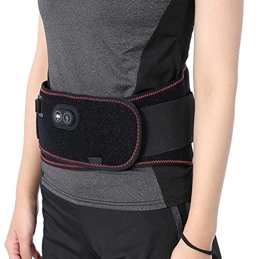 行商不可能な最大暖房ウエストベルト電気暖かい腹部マッサージ振動ウエストサポート、リリーフ性月経困難症と腹部の背中の痛み暖かい腰椎振動ラップ男性と女性のための低い