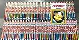パタリロ! コミック 1-91巻セット (花とゆめCOMICS)