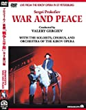 プロコフィエフ:歌劇「戦争と平和」全2部 [DVD]