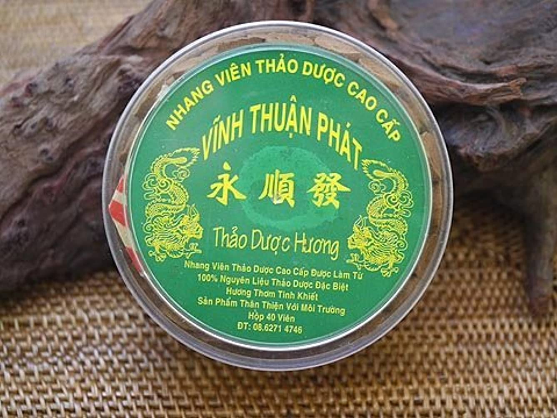 の頭の上メルボルン感謝しているVietnam Incense ベトナムのお香【高級沈香圓 コーン香】永順発