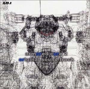 アーマード・コア 2 オリジナル・サウンドトラック