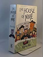 The House of Nire (Japan's Modern Writers)