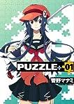 Puzzle + 01 (BLADE COMICS)