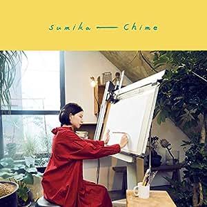 【早期購入特典あり】Chime(通常盤)(クリアファイル付)