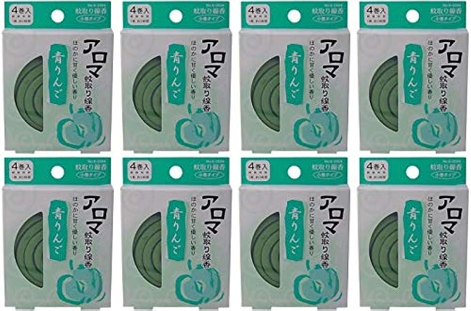 北フェデレーション香り【まとめ買い】アロマ蚊取り線香 青りんご【×8個】