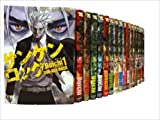 サンケンロック コミック 全25巻完結セット (ヤングキングコミックス)