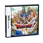 Dragon Quest VI: Maboroshi no Daichi [Japan Import] by Square Enix [並行輸入品]