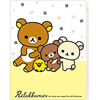リラックマ A4クリアホルダー/6+1ポケット(FY15601) Happy life with Rilakkuma
