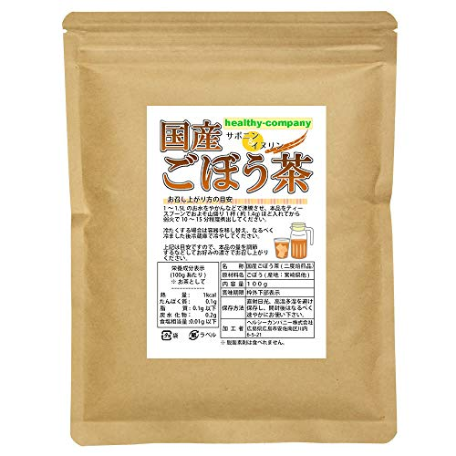 2度焙煎仕立 国産ごぼう茶100g (ごぼう 国内生産 加工)