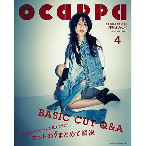 月刊Ocappa 2015年4月号