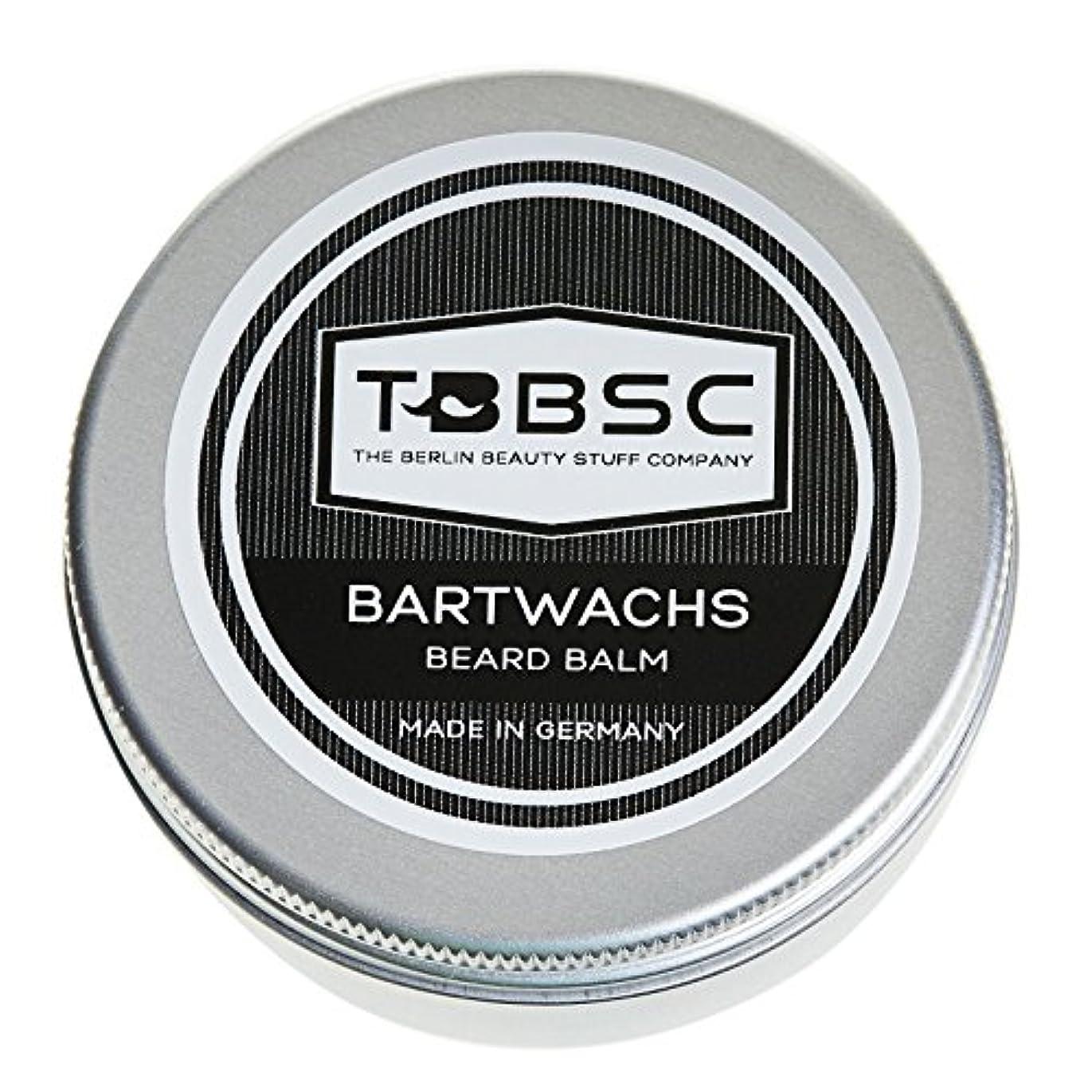 パンフレットヒギンズ鎮静剤TBBSCビアードワックス60gドイツ製ケア+スタイリングのためのひげバーム