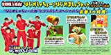 ニンジャボックス -Switch 【Amazon.co.jp限定】ゲーム内で「カップ麺セット」が入手できるダウンロード番号 配信 画像