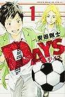DAYS ~31巻
