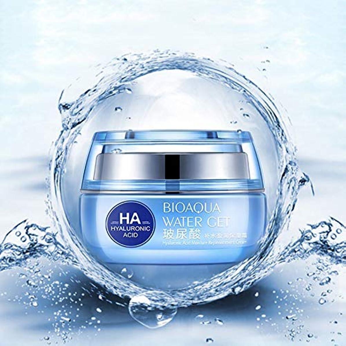 圧縮するフリッパー入手します2017の保湿剤の補充クリームフェイスケア寧HA抗しわは化粧品をKOR
