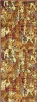 Unique Loom Coffee Shop Collection Beige 2 x 6 Runner Area Rug (2' 2 x 6') [並行輸入品]