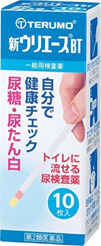 【第2類医薬品】新ウリエースBT