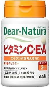 ディアナチュラビタミンC・E・A  30粒(30日分)