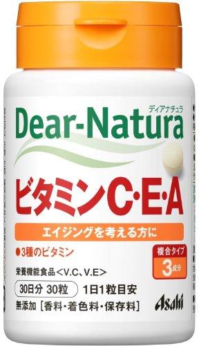 ディアナチュラ ビタミンC・E・A 30粒 (30日分)...