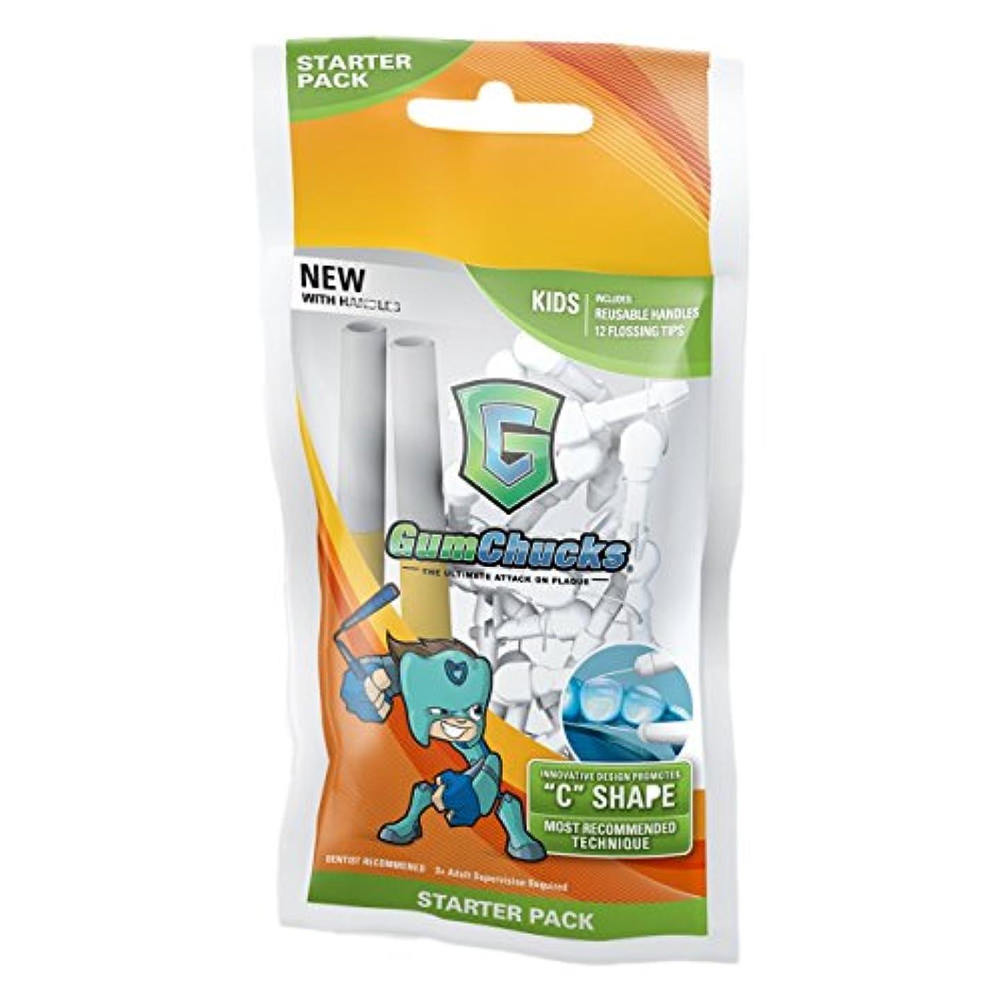 メイエラすすり泣き分子クロスフィールド ガムチャックスキッズ スターターパック(ハンドル×1、リフィル×12セット) ×1個 フロス/歯間清掃