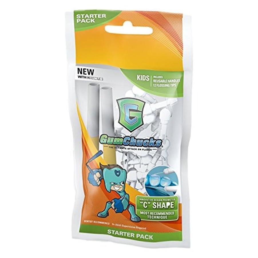 お風呂試験平和なクロスフィールド ガムチャックスキッズ スターターパック(ハンドル×1、リフィル×12セット) ×1個 フロス/歯間清掃