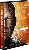 【FOX HERO COLLECTION】ダイ・ハード DVD-BOX<5枚組> (初回生産限定)