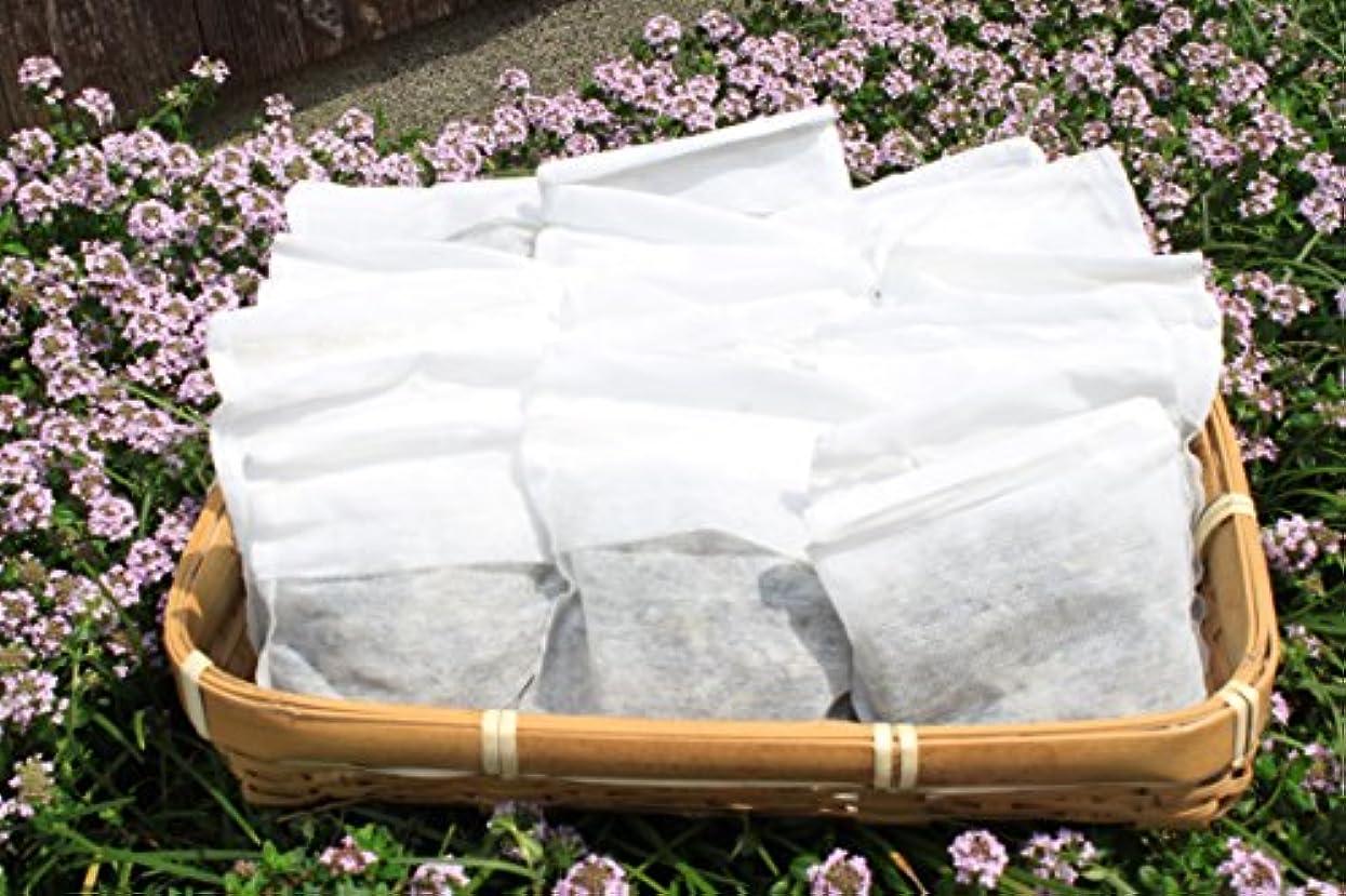 ベアリングガウンバイバイ薬草パック よもぎ&ラベンダー&ヒマラヤローズソルト 800g(40g×20P)お風呂用