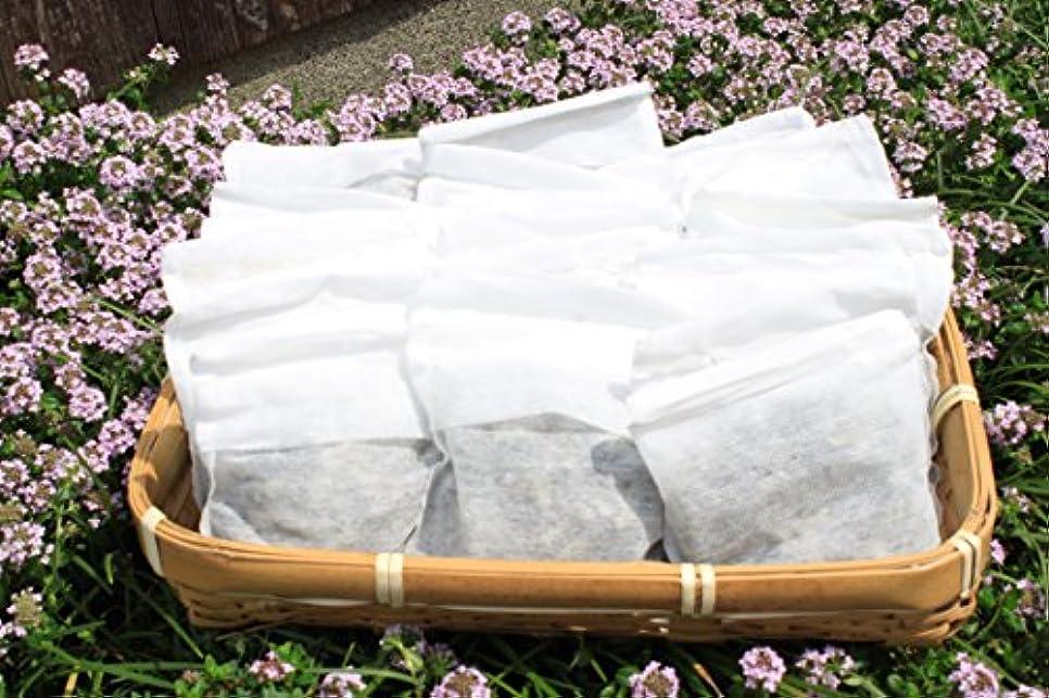 外国人柔らかい解決する薬草パック よもぎ、びわ、どくだみ 300g(15g×20P)お風呂?よもぎ蒸し用