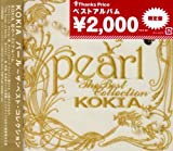 pearl~The Best Collection~ 画像
