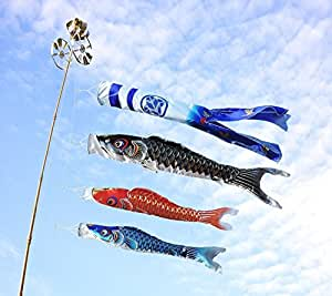 最高級鯉のぼり ロイヤル錦 1.5mフルセット 最高級ポリエステル使用 金箔 飛翔鶴吹流
