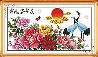 LovetheFamily クロスステッチキット DIY 手作り刺繍キット 正確な図柄印刷クロスステッチ 家庭刺繍装飾品 11CT ( インチ当たり11個の小さな格子)中程度の格子 刺しゅうキット フレームがない - 97×55 cm 牡丹の花