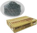 ワイヤー連結釘(コンクリート用MAXタイプ) SCW25-32H スムース 300本×10巻入 MNH25-32同等品