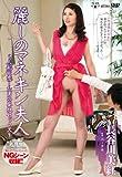 麗しのマネキン夫人 ~人形に恋した男の妄想セックス~ 長谷川美紅 VENUS [DVD]