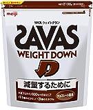 【Amazon.co.jp 限定】明治 ザバス ウェイトダウン チョコレート風味【100食分】 2,100g