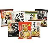 ご当地ラーメン味くらべ乾麺(7食) GTS-38