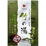 日本伝統のお風呂 和み庵 竹の湯 200包