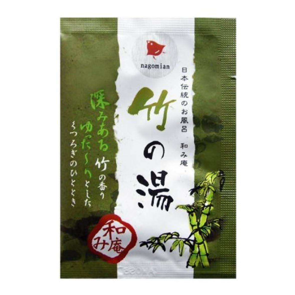 翻訳可聴家事をする日本伝統のお風呂 和み庵 竹の湯 200包